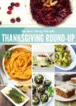Thanksgiving Round-Up 2017